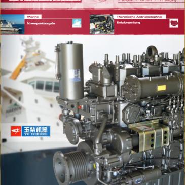 POWERWORLD-Homepage